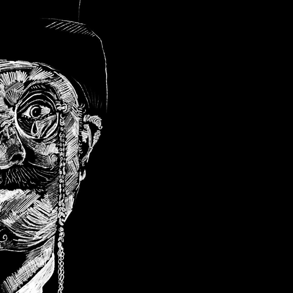 Black and white sketch illustration